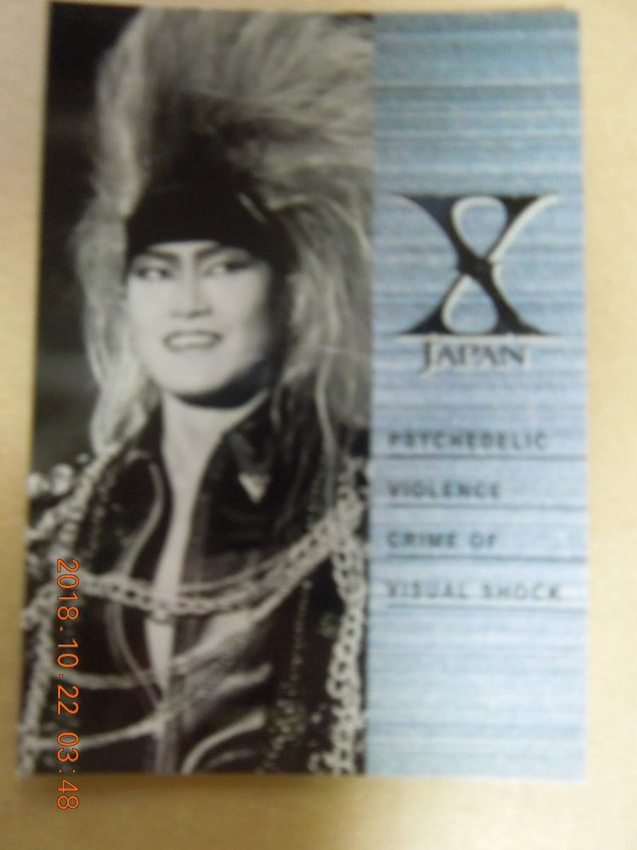 No.023 : X JAPAN / TOSHI Toshl / Trading Collection Card トレーディングコレクションカード_画像1