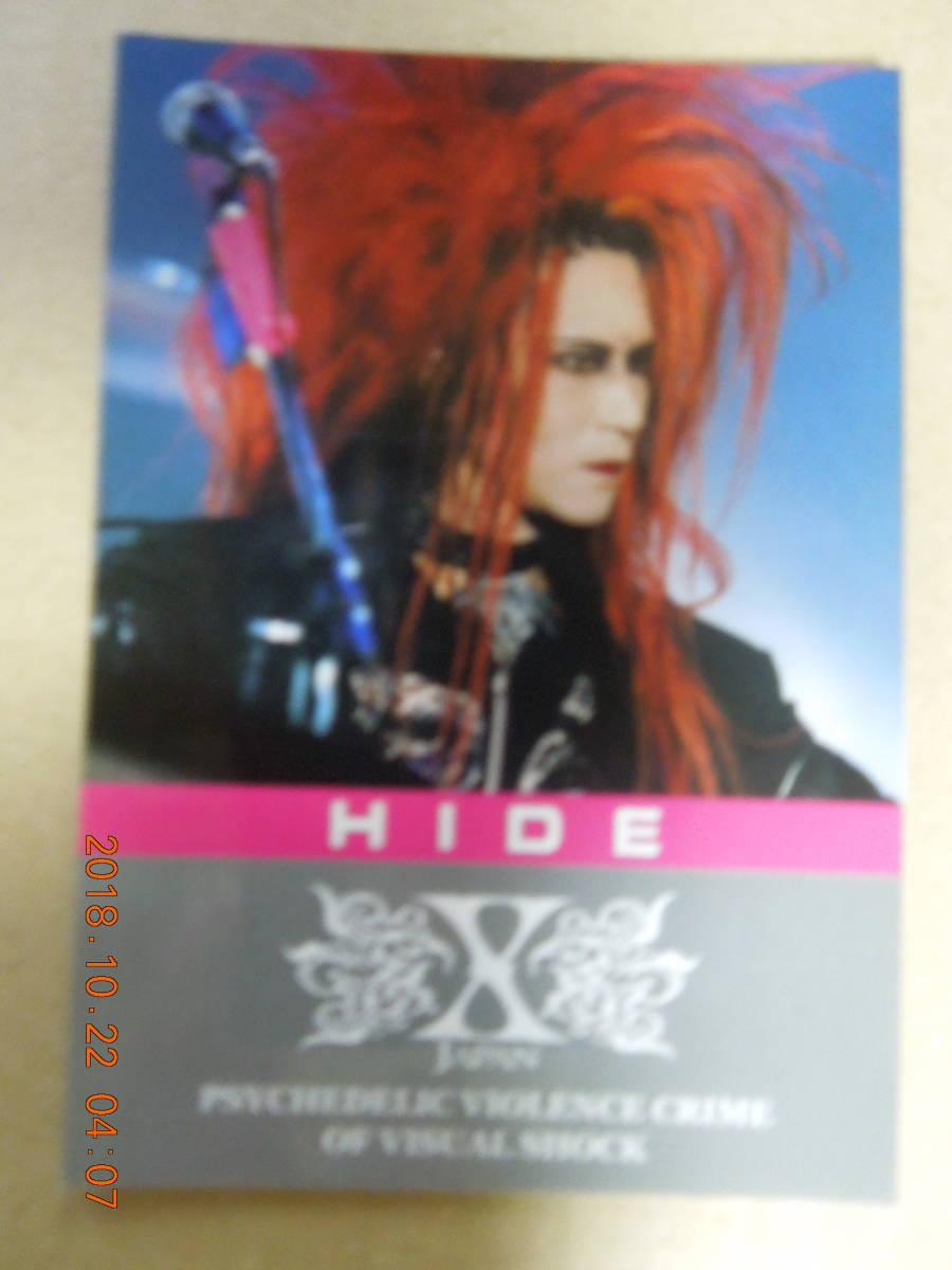 No.051 : X JAPAN / HIDE / Trading Collection Card トレーディングコレクションカード_画像1