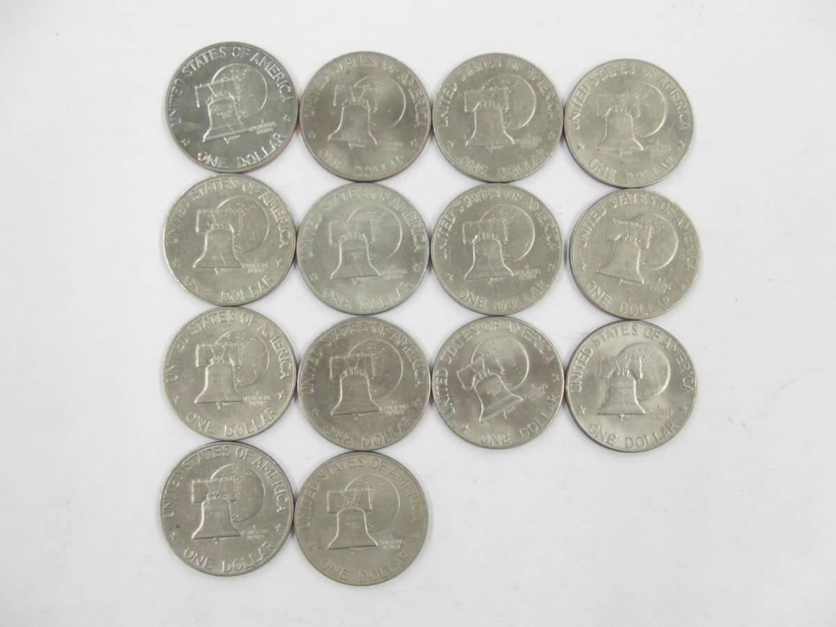 14枚まとめセット★アメリカ 大型 1ドル 1776-1976年 建国200年記念 リバティ アイゼンハワー 貨幣 硬貨 コイン