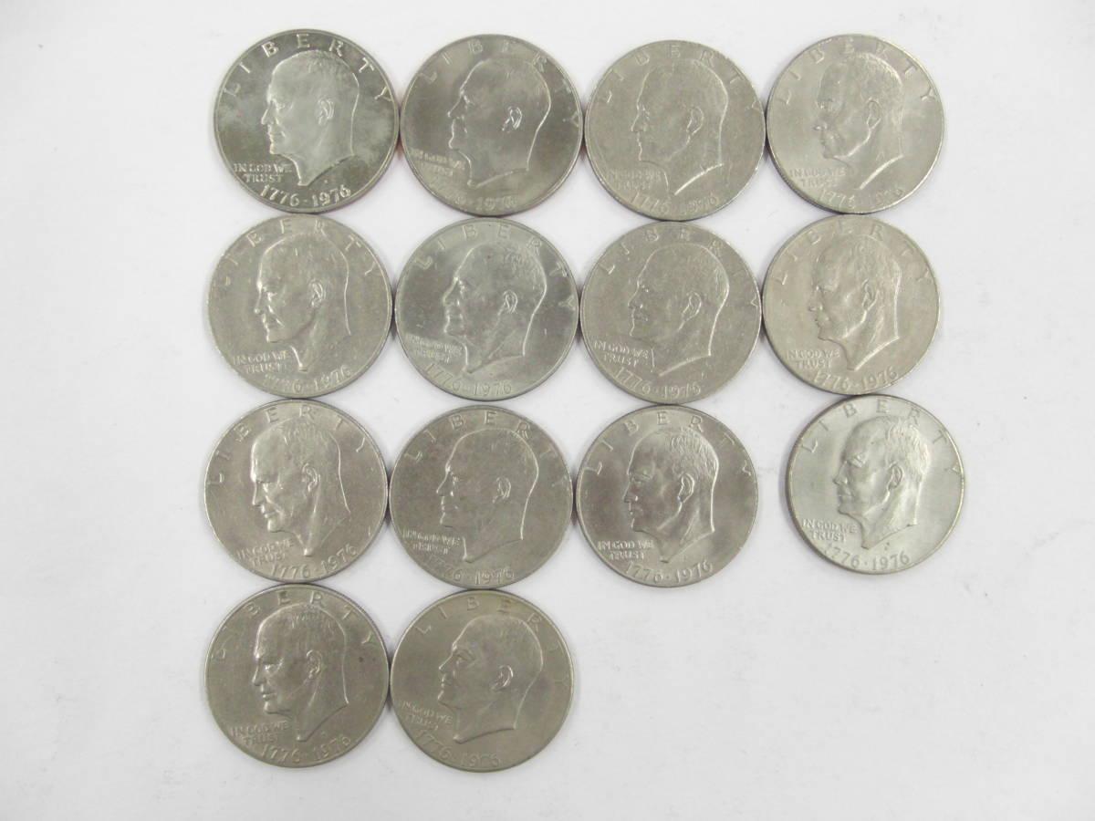 14枚まとめセット★アメリカ 大型 1ドル 1776-1976年 建国200年記念 リバティ アイゼンハワー 貨幣 硬貨 コイン_画像4