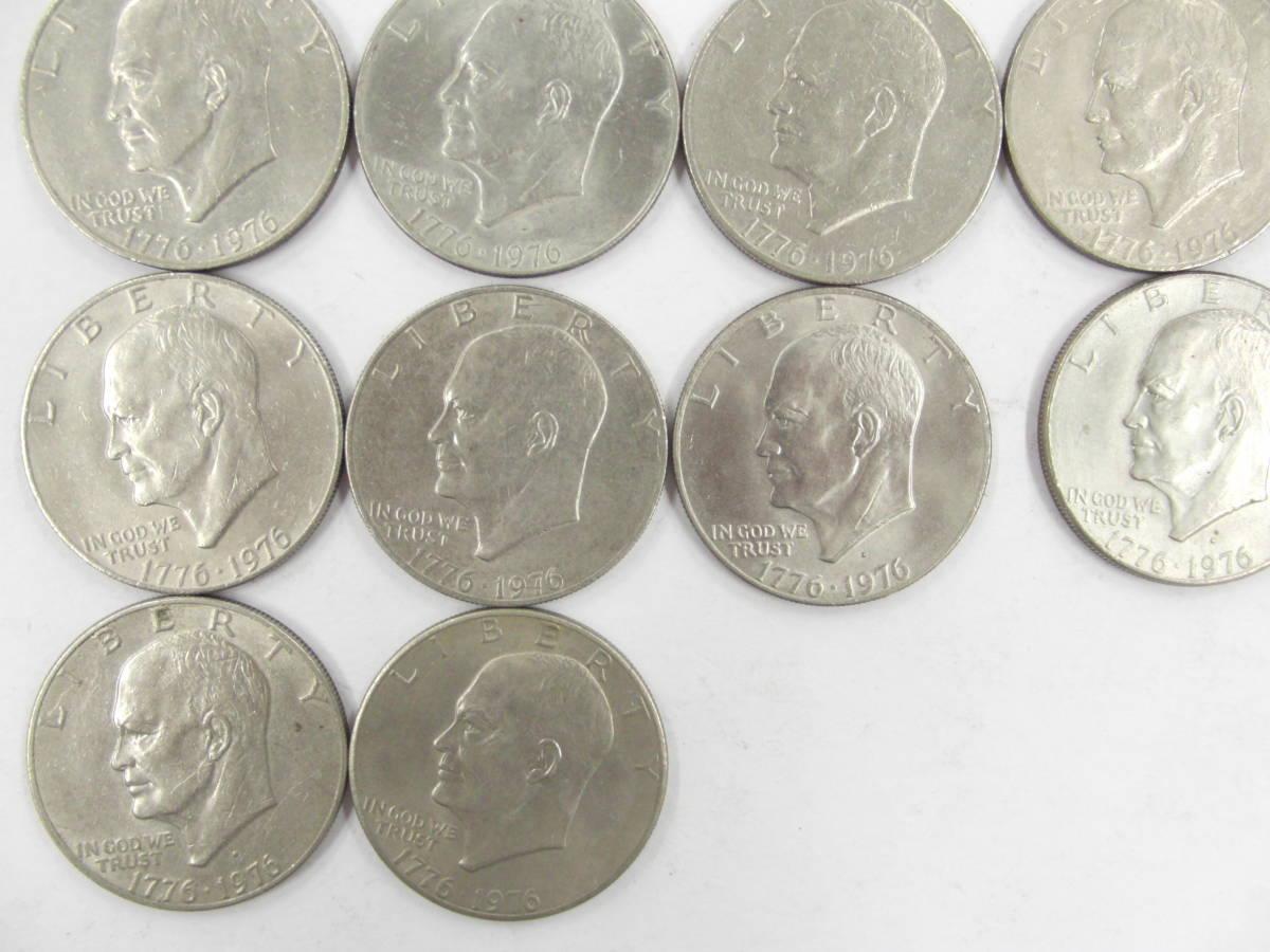 14枚まとめセット★アメリカ 大型 1ドル 1776-1976年 建国200年記念 リバティ アイゼンハワー 貨幣 硬貨 コイン_画像6