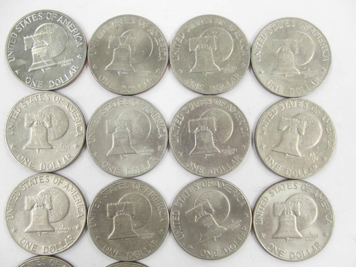 14枚まとめセット★アメリカ 大型 1ドル 1776-1976年 建国200年記念 リバティ アイゼンハワー 貨幣 硬貨 コイン_画像2