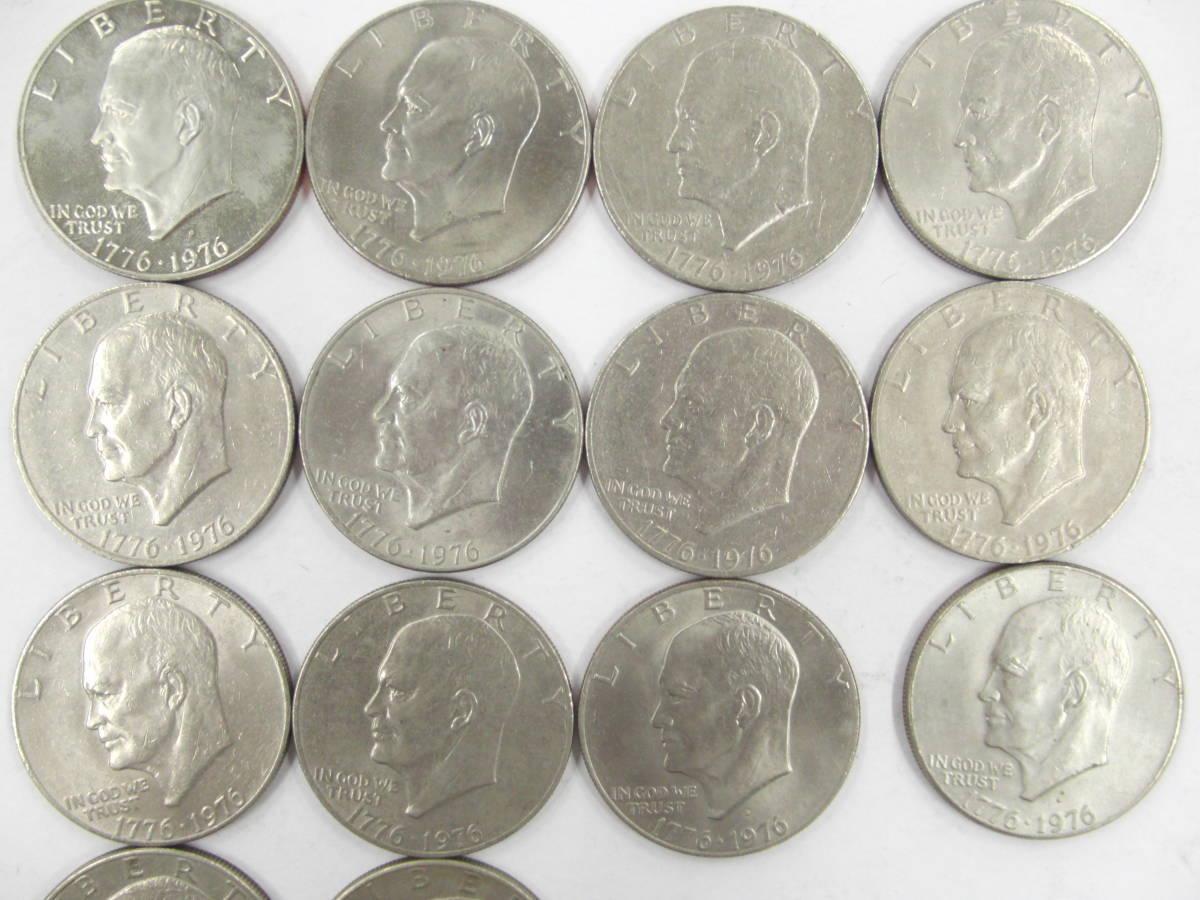 14枚まとめセット★アメリカ 大型 1ドル 1776-1976年 建国200年記念 リバティ アイゼンハワー 貨幣 硬貨 コイン_画像5