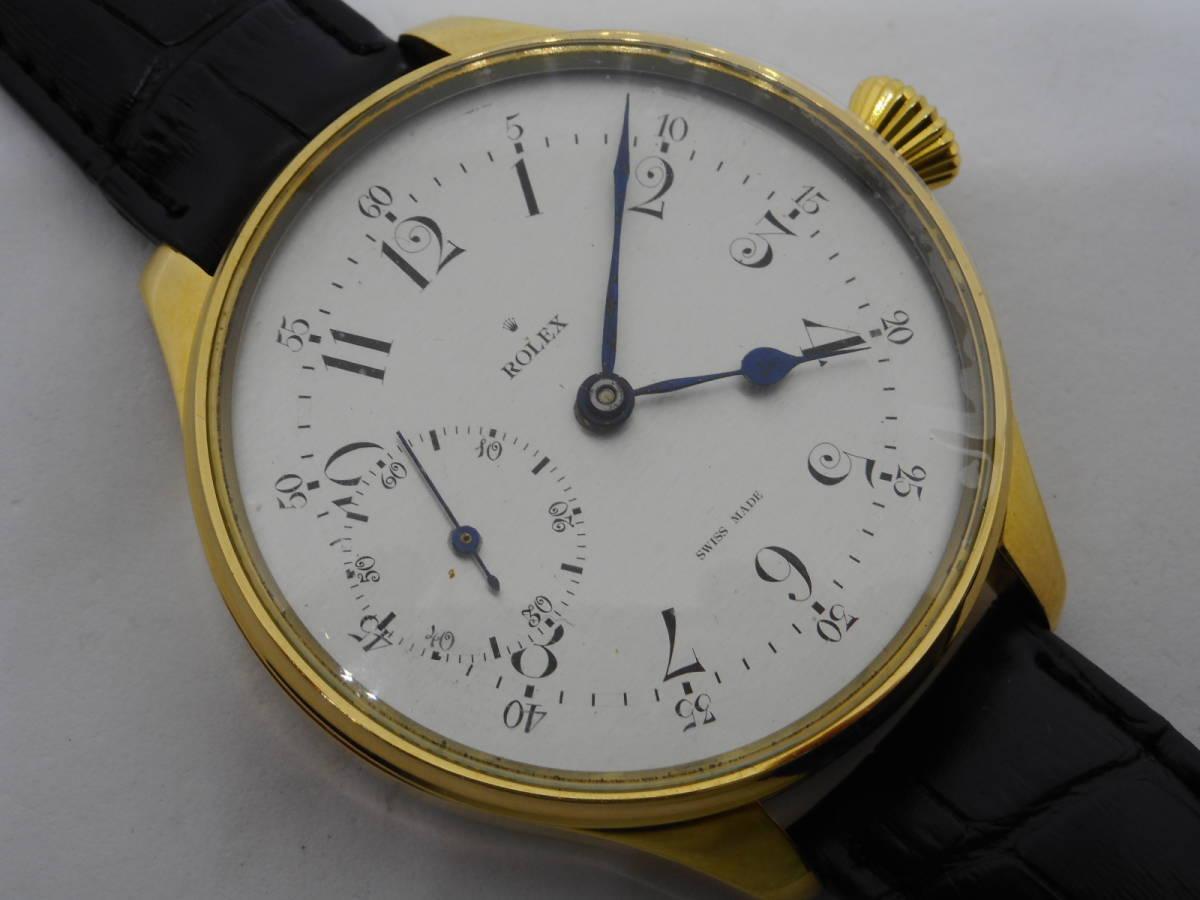 ★1円出品★ロレックス アンティーク 裏スケ シルバーダイヤル 懐中腕時計