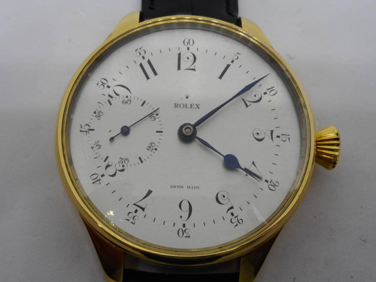 ★1円出品★ロレックス アンティーク 裏スケ シルバーダイヤル 懐中腕時計_画像2