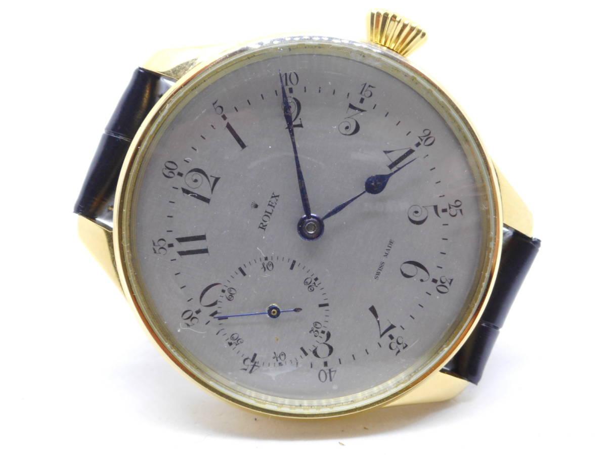 ★1円出品★ロレックス アンティーク 裏スケ シルバーダイヤル 懐中腕時計_画像5