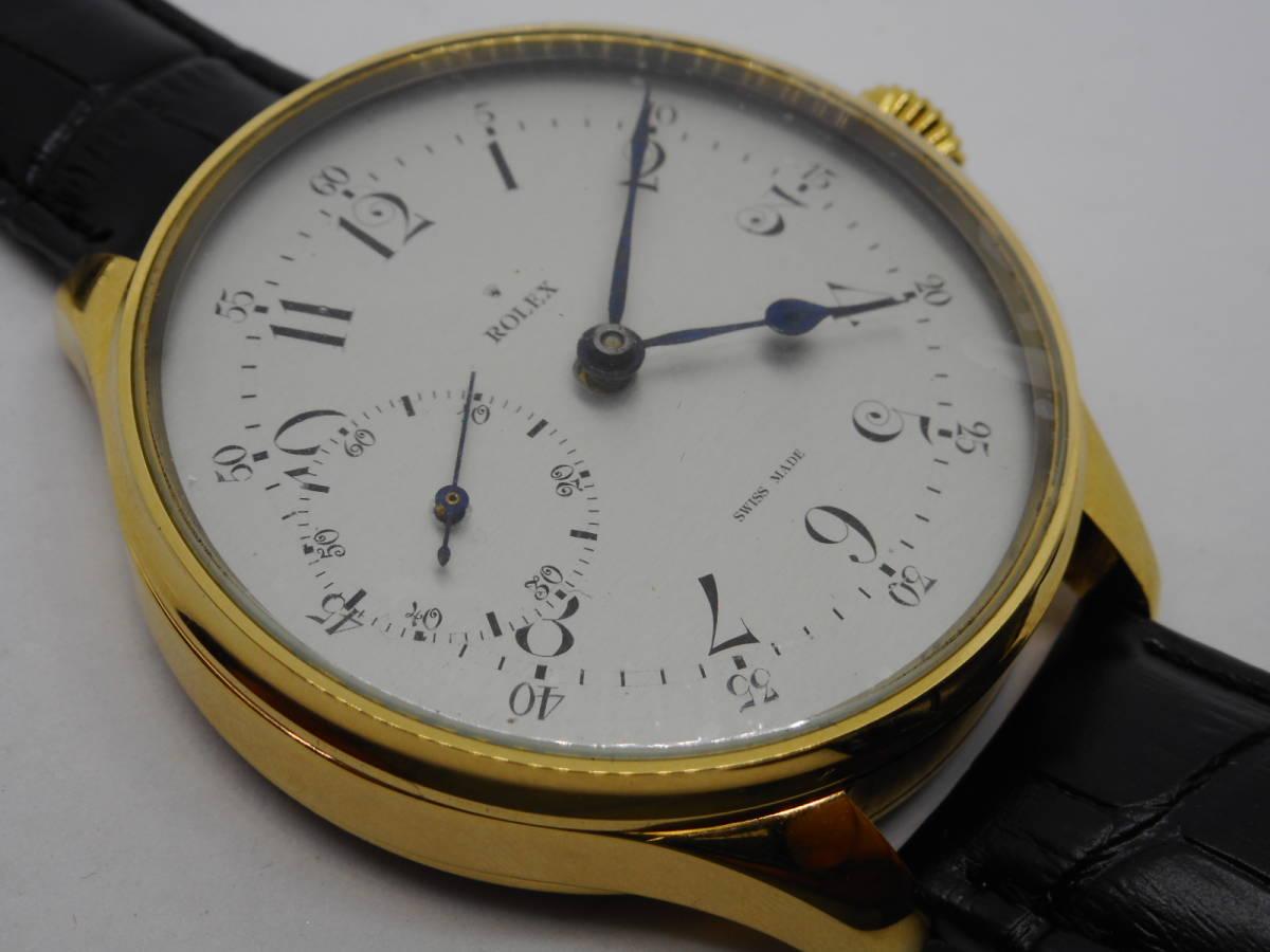 ★1円出品★ロレックス アンティーク 裏スケ シルバーダイヤル 懐中腕時計_画像7