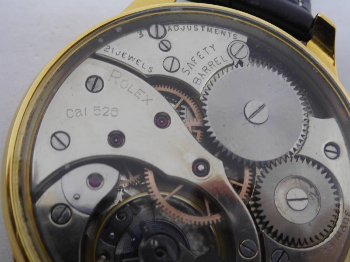 ★1円出品★ロレックス アンティーク 裏スケ シルバーダイヤル 懐中腕時計_画像9