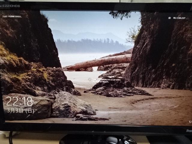 [ジャンク] iiyama 飯山電機 ProLite E2210HDS PLE2210HDS-B1 22インチ液晶ディスプレイ_画像2