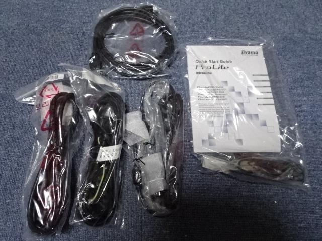 [ジャンク] iiyama 飯山電機 ProLite E2210HDS PLE2210HDS-B1 22インチ液晶ディスプレイ_画像3
