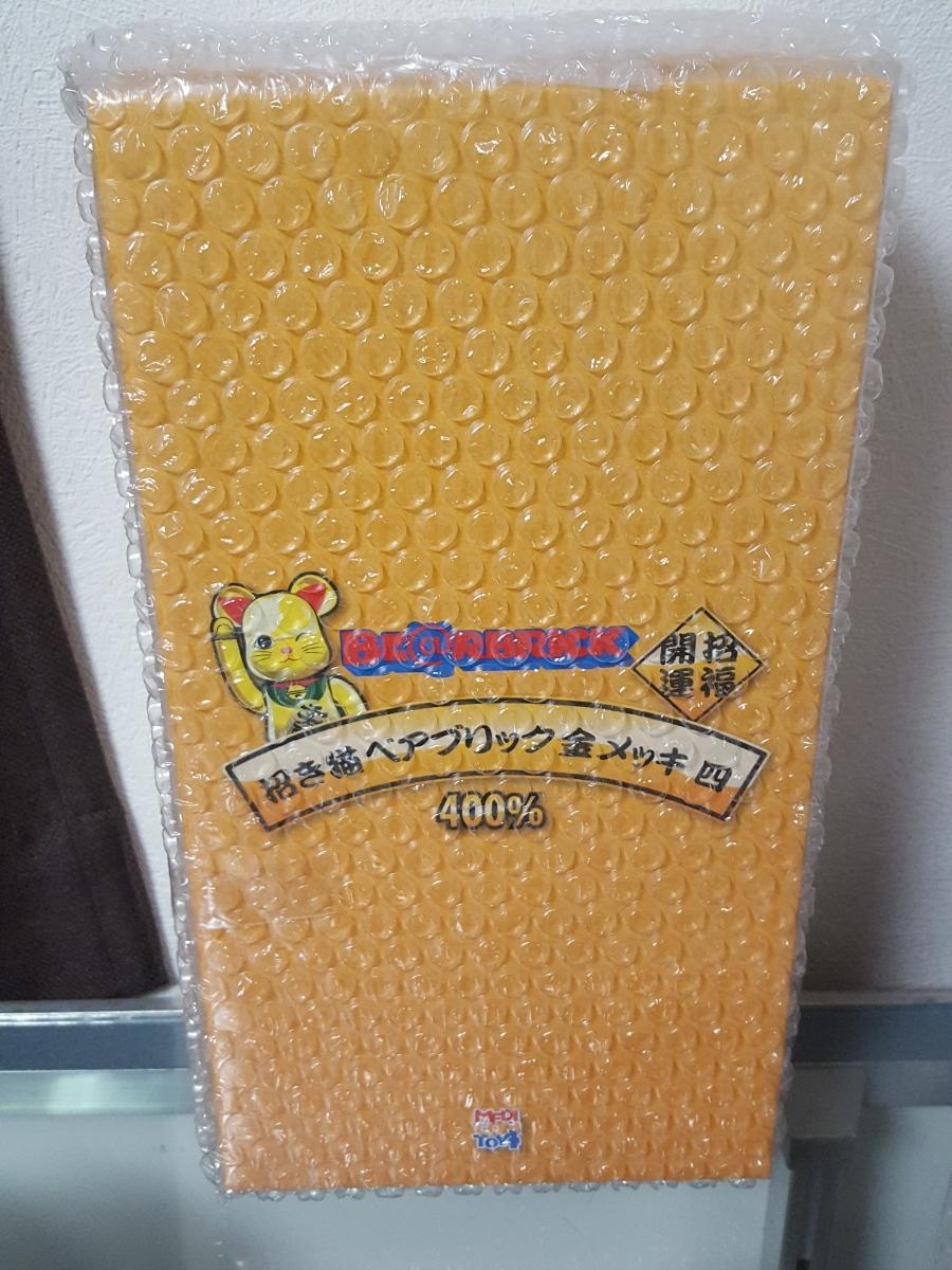 ベアブリック 招き猫 四 400% 新品未開封 東京スカイツリー ソラマチ メディコムトイ 金