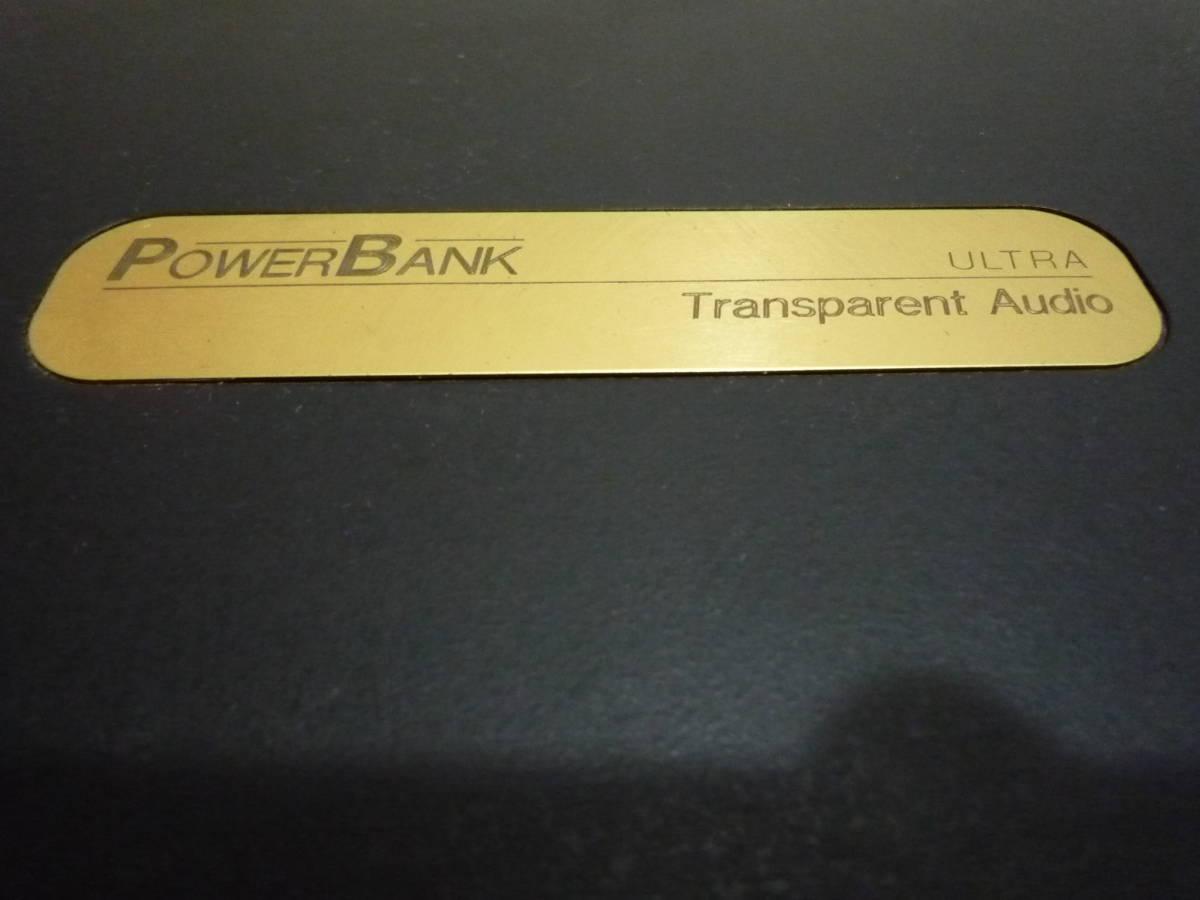 【中古】TRANSPARENT Powerbank Ultra 電源コンディショナー_画像3
