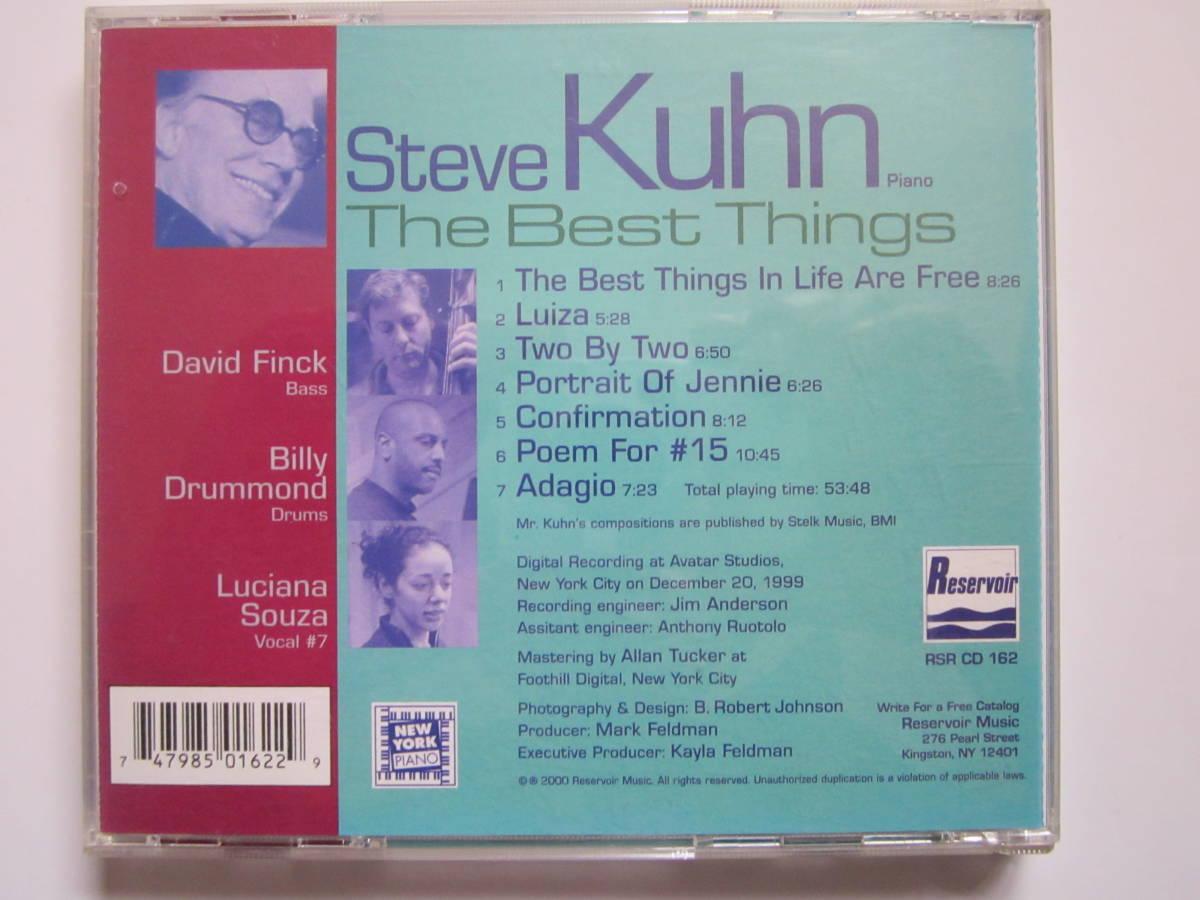 インポートCD 中古 STEVE KUHN THE BEST THINGS スティーヴ・キューン ザ・ベスト・シングス _画像2