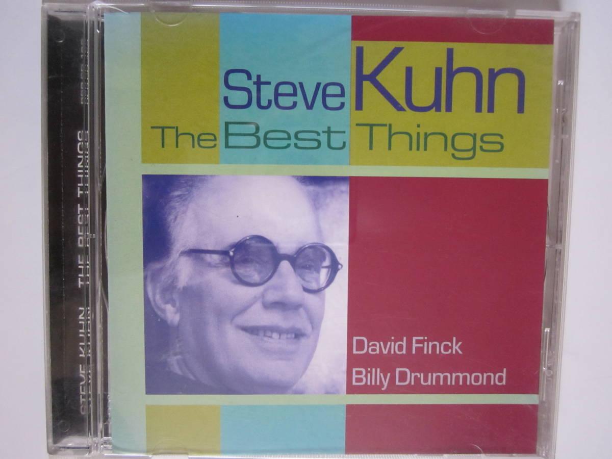 インポートCD 中古 STEVE KUHN THE BEST THINGS スティーヴ・キューン ザ・ベスト・シングス