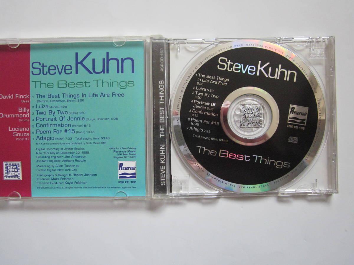 インポートCD 中古 STEVE KUHN THE BEST THINGS スティーヴ・キューン ザ・ベスト・シングス _画像3