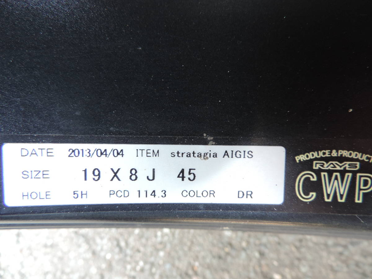 RAYS レイズ VERSUS stratagia AIGIS 19インチ 8J +45 4本セット 中古品_画像8