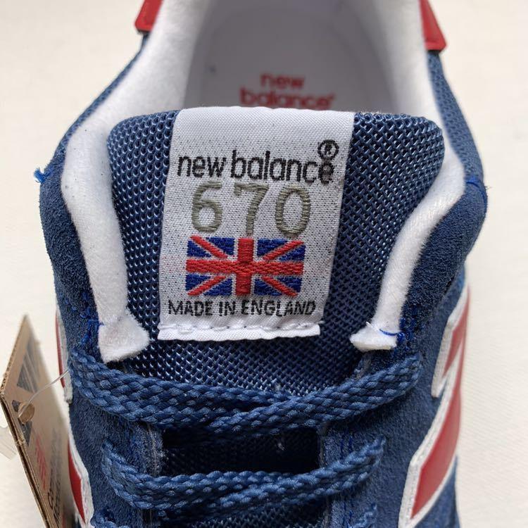新品レア 日本未入荷 英国製 ニューバランス New Balance レザー スニーカー M670SBR ブルー レッド 28㎝ Made in UK 海外限定 M1300 M576_画像3