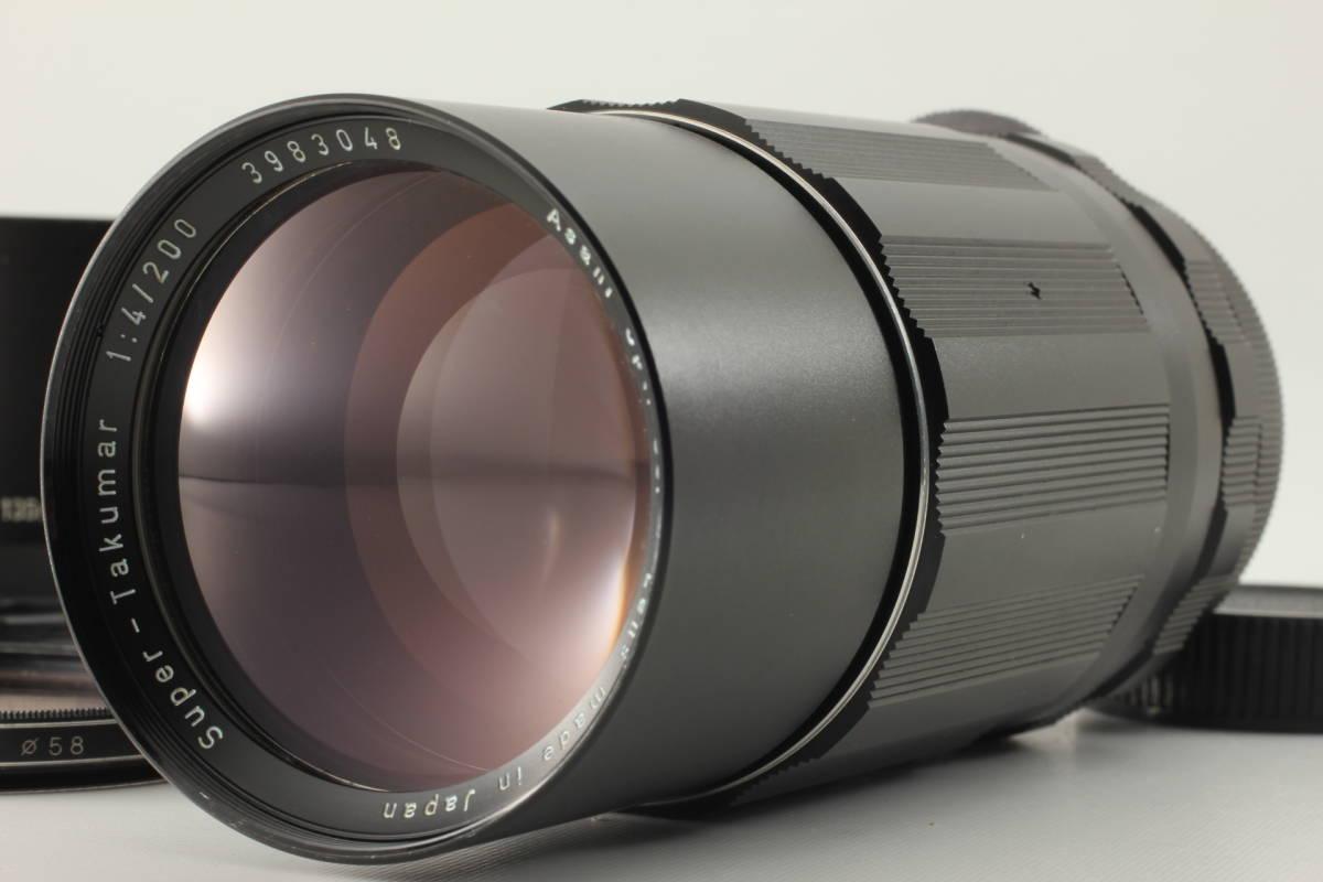 #373 Pentax ペンタックス SMC TAKUMER 200mm f/4 M42マウント 望遠レンズ