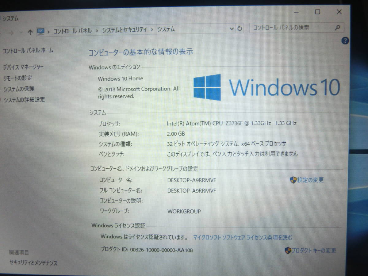 HP Pavilion x2 - 10 TPN-I121 Windows10 2in1タブレット_画像2