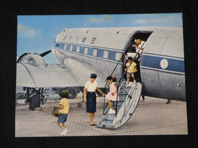 11 絵葉書 名古屋空港 7枚 / 昭和レトロ 愛知県 空港 航空機 飛行機 日ペリ航空 パノラマ _画像6