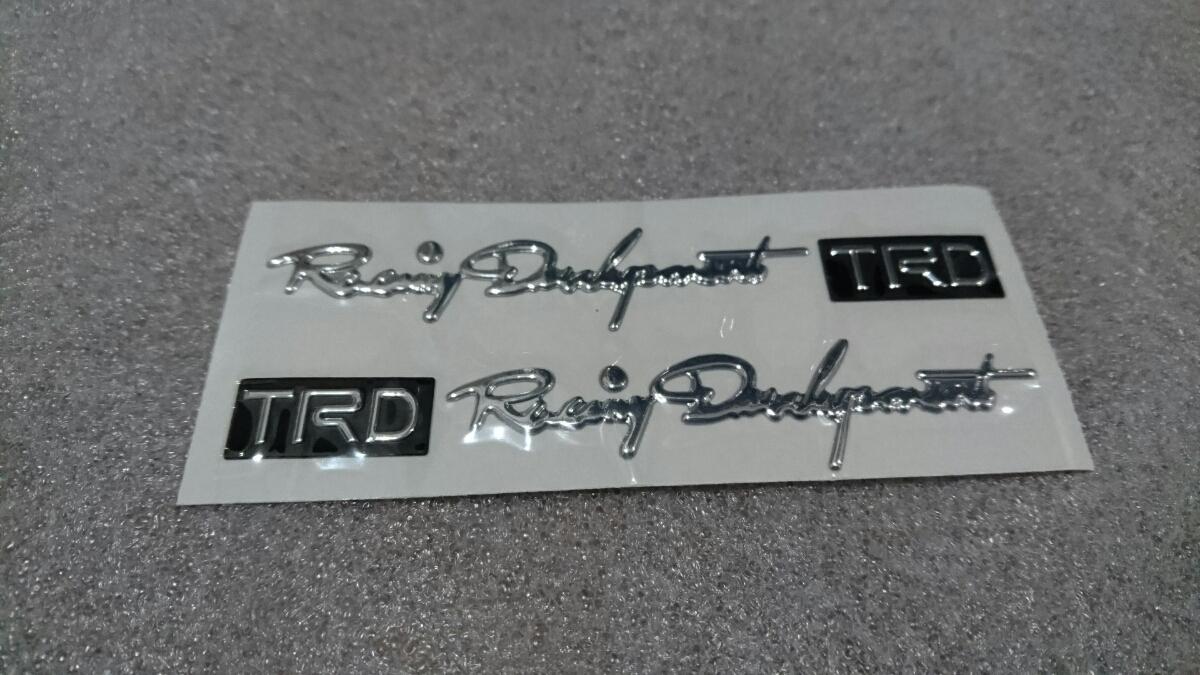 二枚セット 未使用 トヨタ TRD 銀×黒 ロゴ ステッカー シール アルファード ヴェルファイア ノア ヴォクシー プリウス アクア_画像2