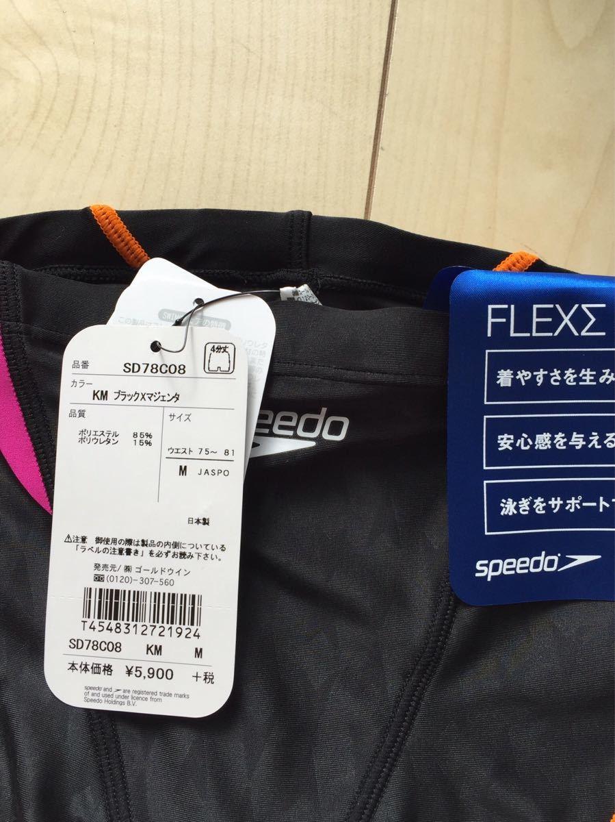 新品 未使用 タグ付 Speedo スピード 競泳水着 【FINA承認ラベル付】 Mサイズ フレックスシグマ SD78C08_画像3