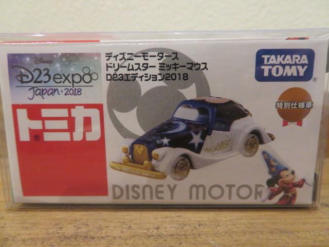 【3日間限定販売】 貴重 TDS 東京ディズニーシー D23 2018 エディション 特別仕様車 ドリームスター ミッキーマウス 【ディズニー トミカ】