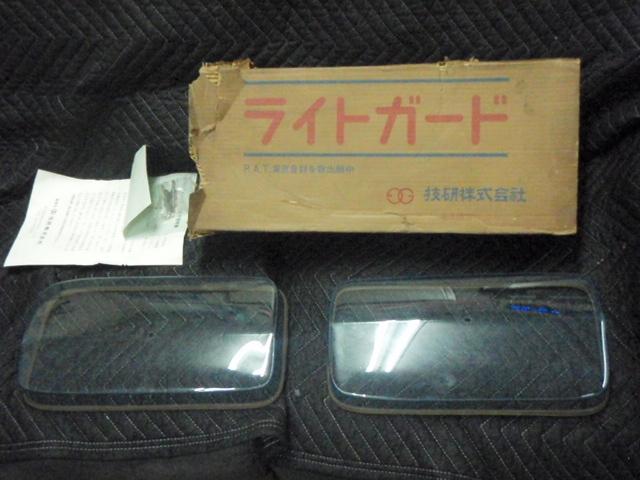 売り切★当時物 超レア物 330 ライトカバー ライトガード 331 332 旧車 ハコスカ ケンメリ ジャパン ブタケツ GX71 コスモAP