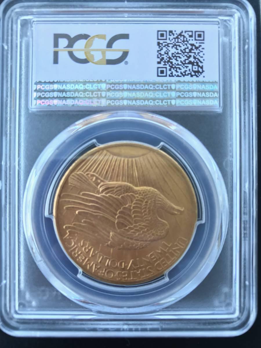 アンティークコイン アメリカ20ドル金貨セントゴーデンズ1908 ノーモットー MS-65 PCGS_画像4