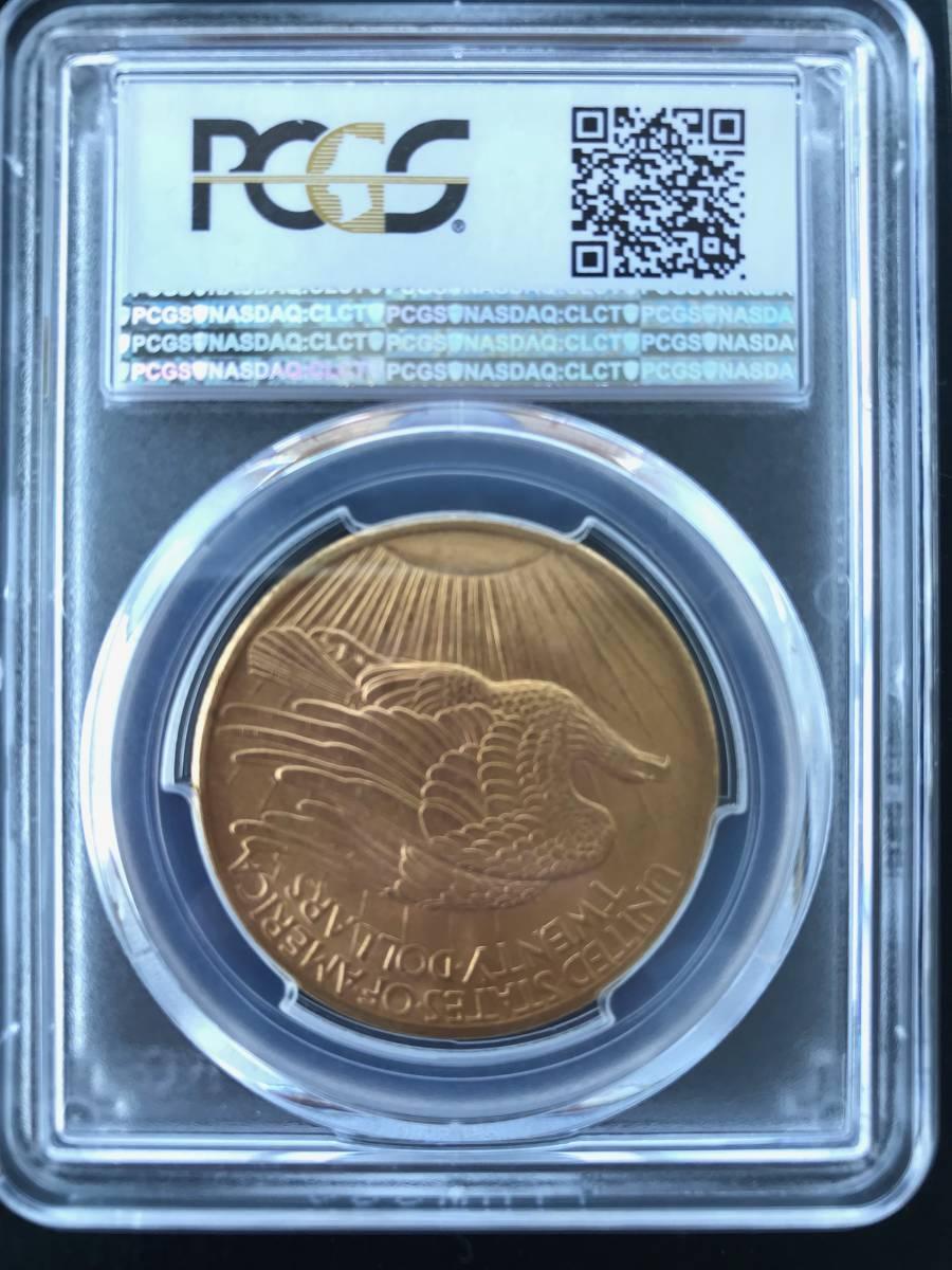 アンティークコイン アメリカ20ドル金貨セントゴーデンズ1908 ノーモットー MS-65 PCGS_画像3