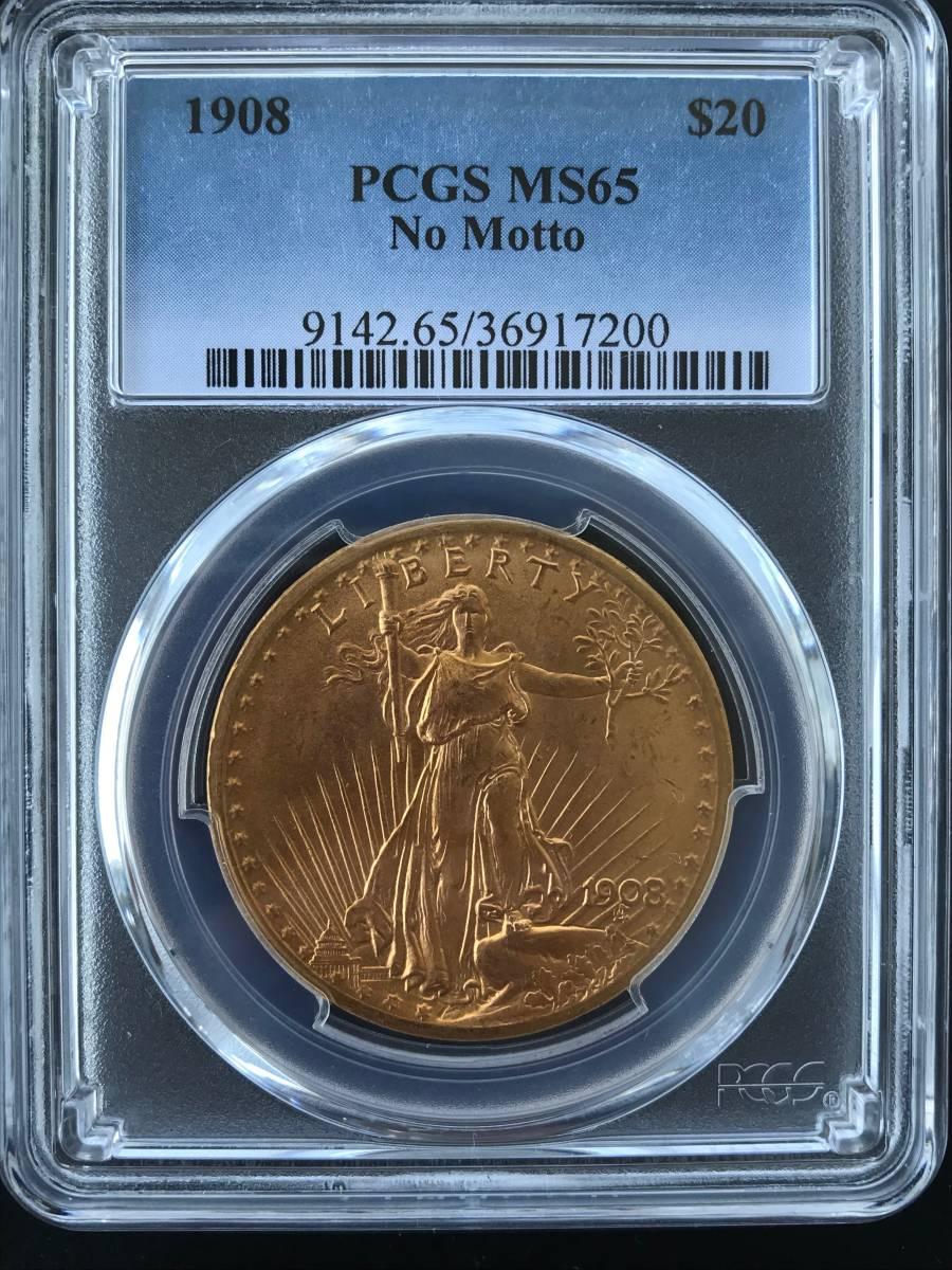 アンティークコイン アメリカ20ドル金貨セントゴーデンズ1908 ノーモットー MS-65 PCGS_画像1
