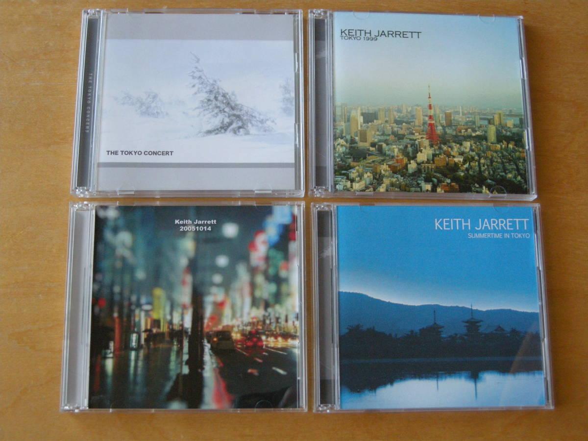 キース・ジャレット / ライブ・パフォーマンス (KEITH JARRETT) 2枚組CD4点