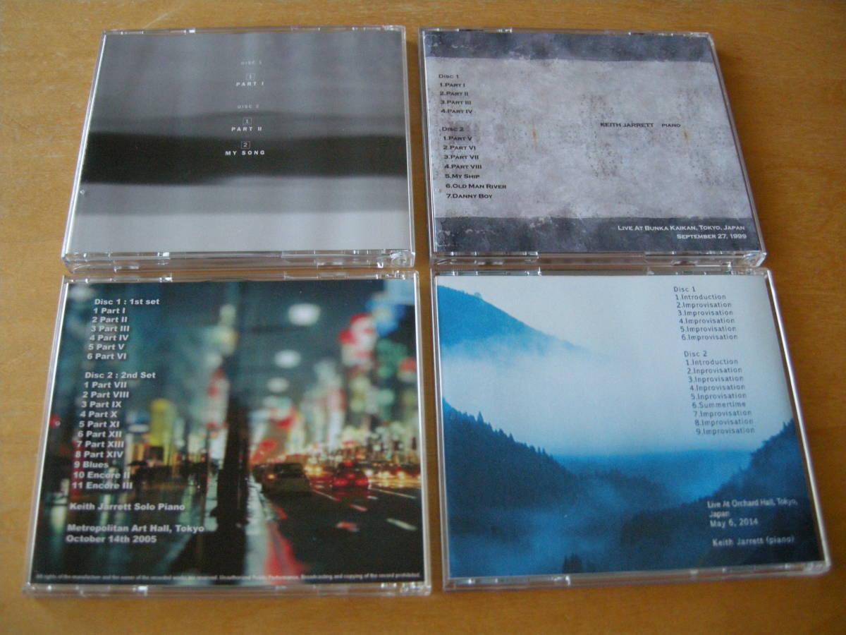 キース・ジャレット / ライブ・パフォーマンス (KEITH JARRETT) 2枚組CD4点_画像2
