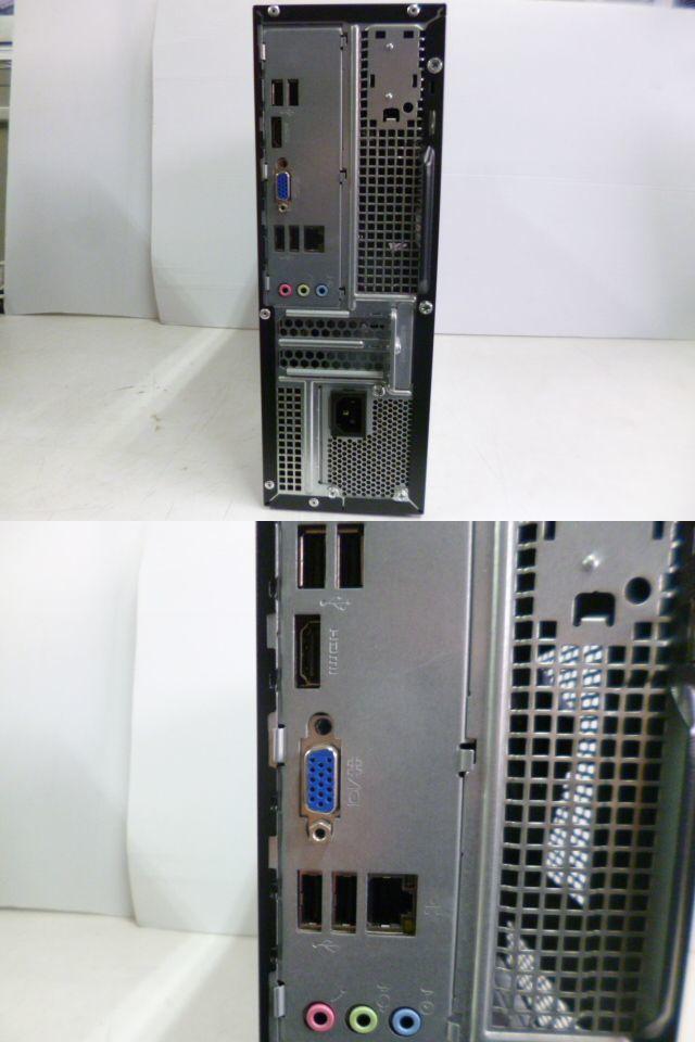 格安スタート!!◆Lenovo H520S 中古品 Ci5-2320 Win10 500GB 8GB Office2016 付属品付き◆_画像9