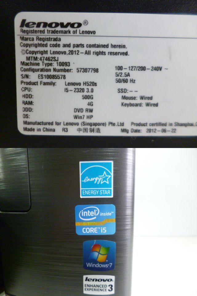 格安スタート!!◆Lenovo H520S 中古品 Ci5-2320 Win10 500GB 8GB Office2016 付属品付き◆_画像2