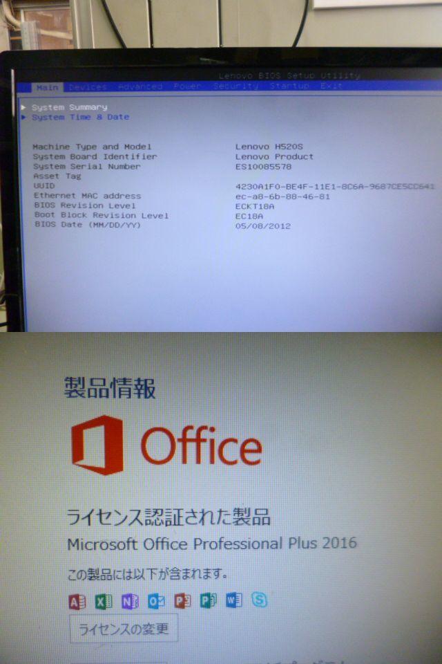 格安スタート!!◆Lenovo H520S 中古品 Ci5-2320 Win10 500GB 8GB Office2016 付属品付き◆_画像5