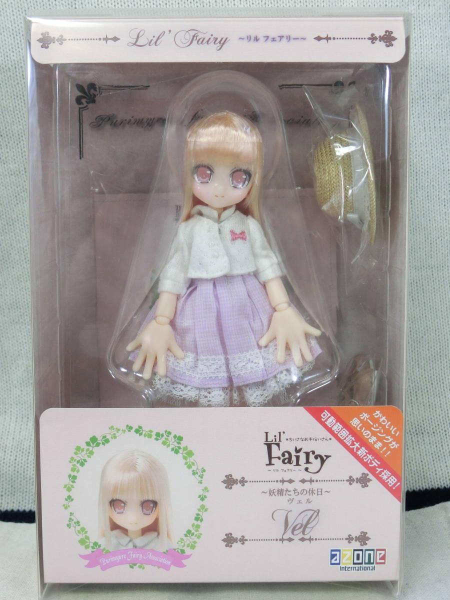 送料無料 未開封新品 アゾン 1/12Lil'Fairy(リルフェアリー)~妖精たちの休日~/ヴェル