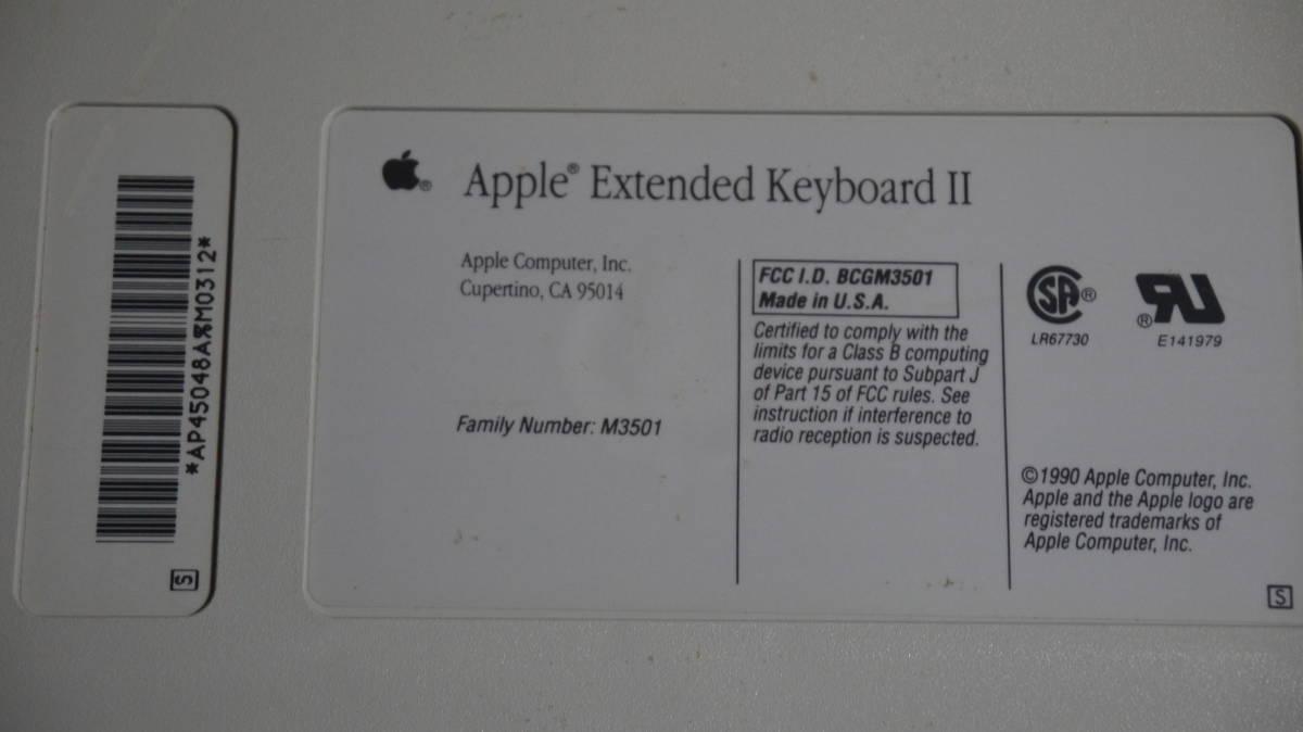 【 珍しい? 必要なかたどうぞ 】 Apple Extended Keyboard Ⅱ M3501 Made in USA _画像3