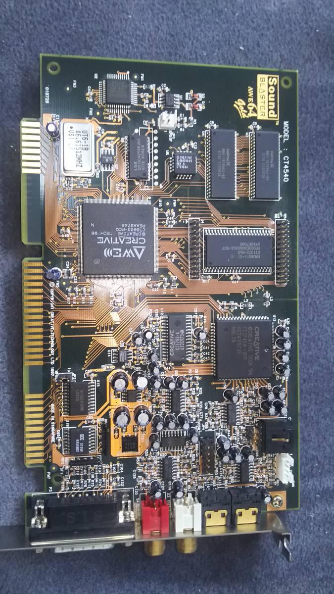 ISA sound card Creative Sound Blaster AWE64 Gold ISA