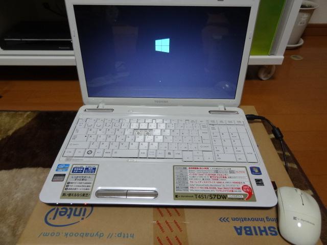 TOSHIBA ダイナブックT451/57DW core i7-2670QM 15,6ワイドHD ブルーレイドライブ エクセル、ワードノートパソコン