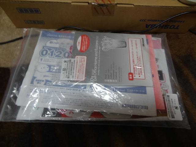 TOSHIBA ダイナブックT451/57DW core i7-2670QM 15,6ワイドHD ブルーレイドライブ エクセル、ワードノートパソコン_画像2