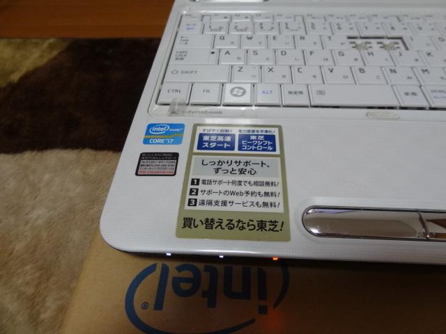 TOSHIBA ダイナブックT451/57DW core i7-2670QM 15,6ワイドHD ブルーレイドライブ エクセル、ワードノートパソコン_画像5