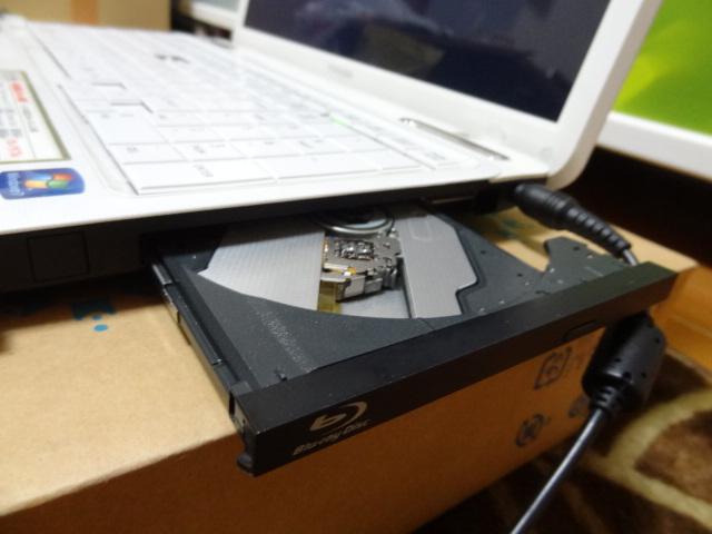 TOSHIBA ダイナブックT451/57DW core i7-2670QM 15,6ワイドHD ブルーレイドライブ エクセル、ワードノートパソコン_画像6
