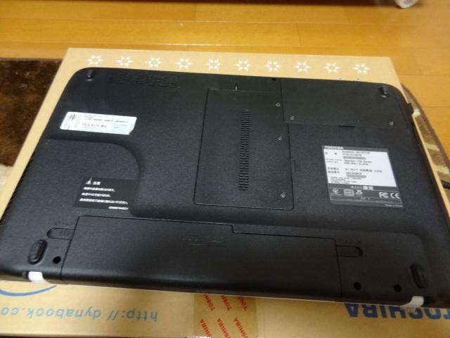 TOSHIBA ダイナブックT451/57DW core i7-2670QM 15,6ワイドHD ブルーレイドライブ エクセル、ワードノートパソコン_画像10