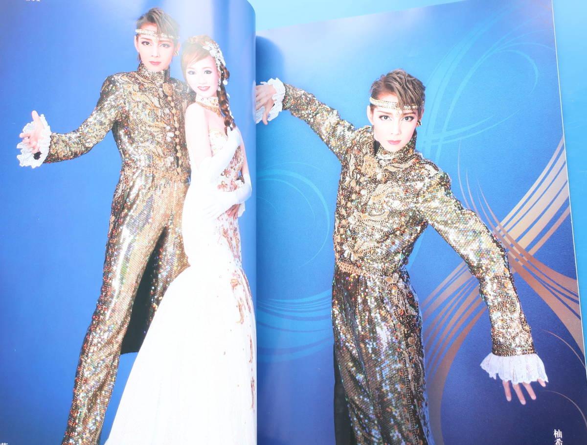 東京宝塚劇場星組2010年公演プログラムパンフレットミュージカルプレイ激情ホセとカルメングランファンタジー「ある愛」柚希礼音夢咲ねね_画像2