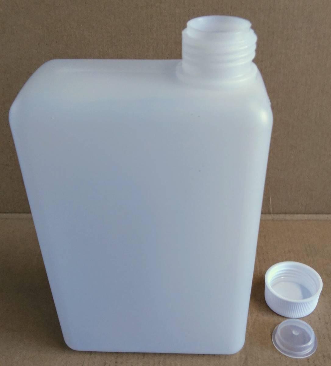ポリエチレン製 空容器 1L 角型規格瓶 耐薬品性 各種小分け 詰め替え容器 詰め替えボトル 目盛付き_画像2