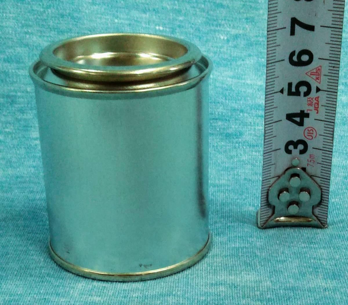 各種小分け 詰め替え保存容器 ブリキ空缶 1/12L(84ml)丸缶_画像1