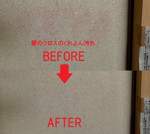 各種汚れ、落書き落としスプレー「ケセルワン 300ml KSR-300」ABC商会 環境対策型洗浄剤_画像4