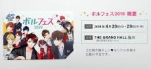 новый товар не использовался вольтаж акционер гостеприимство QUO card 500 иен минут не продается картон имеется любовь драма Appli borufes2019 ②