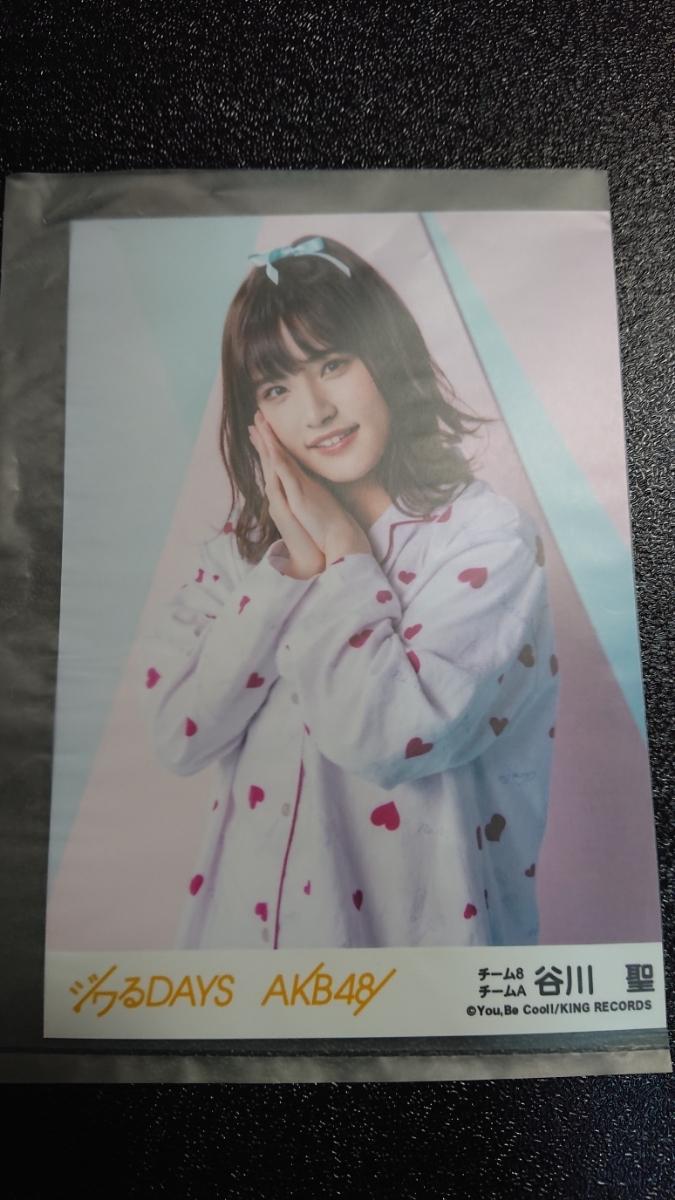 ジワるDAYS 劇場盤 生写真 AKB48 NMB48 SKE48 HKT48 STU48 AKB48 55th 谷川聖